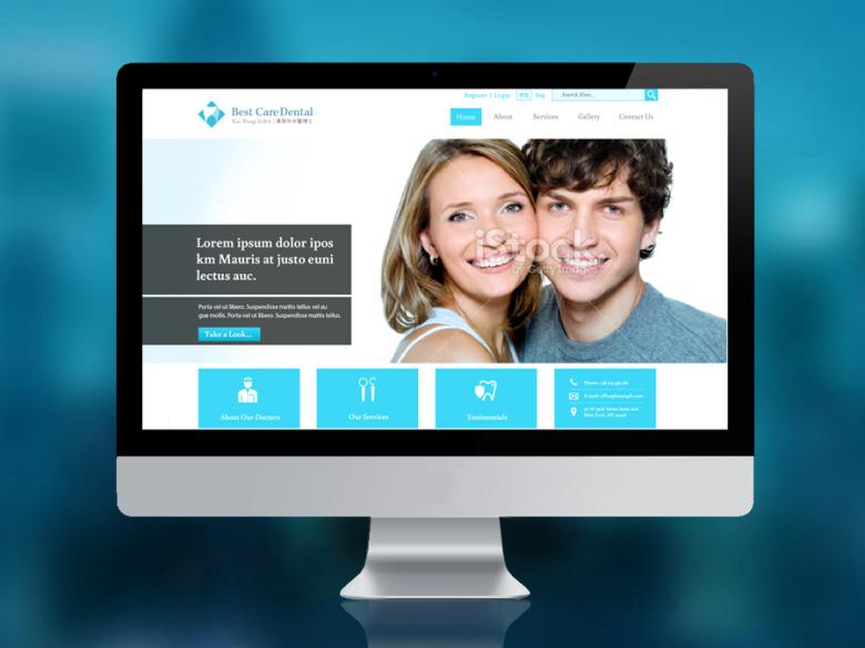 Dental Logo & Web Design