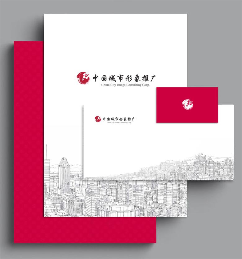 Image Consult. Logo