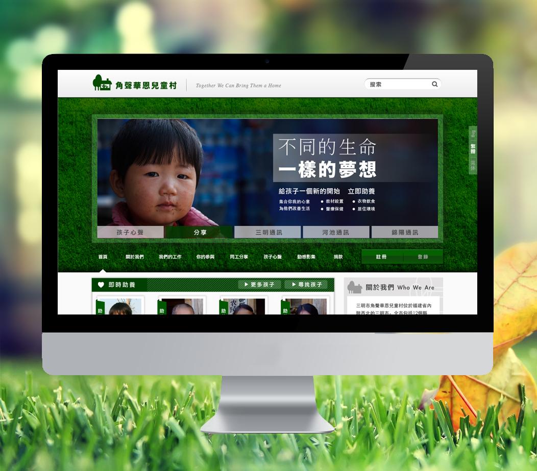 CHILDREN VILLAGE WEB