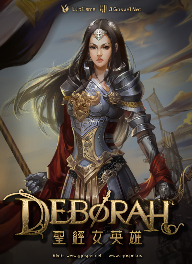 First Female War Hero of Israel - Deborah